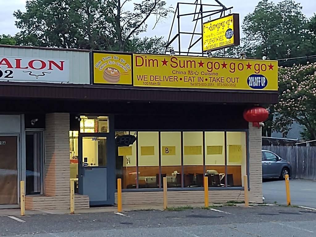 Dim Sum Go Go Go | restaurant | 100 Main St, East Brunswick, NJ 08816, USA | 9735003351 OR +1 973-500-3351