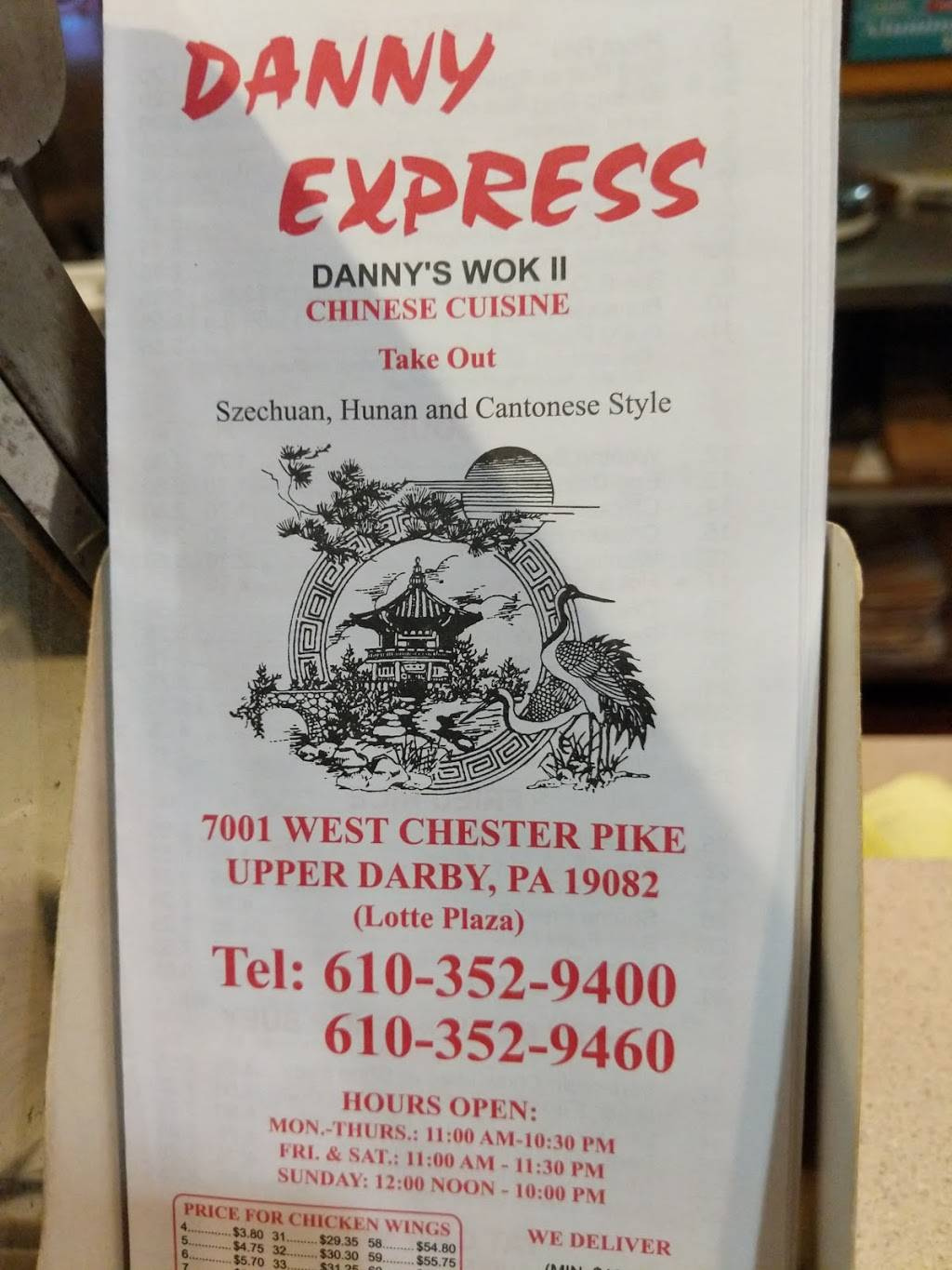 Danny Express   meal delivery   7001 West Chester Pike # A, Upper Darby, PA 19082, USA   6103529400 OR +1 610-352-9400
