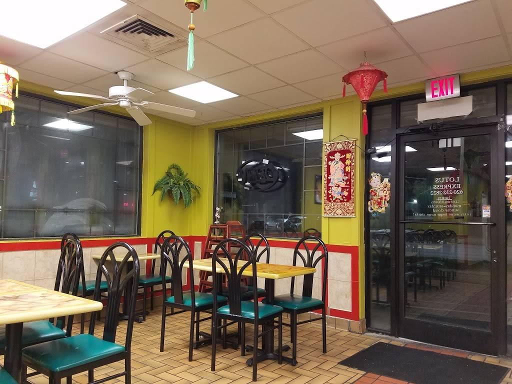 Lotus Express | restaurant | 412 S Broadway St, Pittsburg, KS 66762, USA | 6202322822 OR +1 620-232-2822