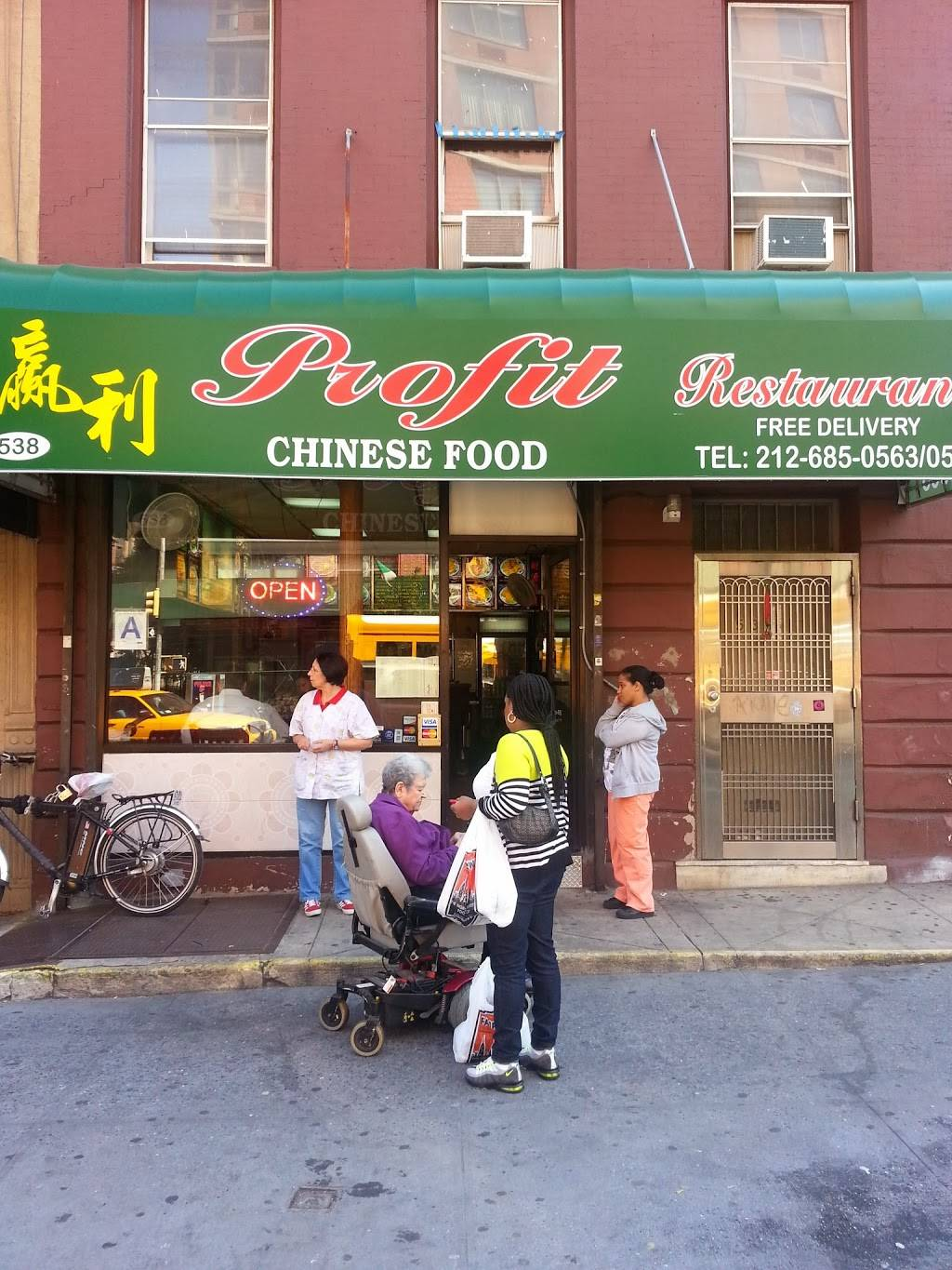 Profit | restaurant | 538 2nd Ave, New York, NY 10016, USA | 2126850563 OR +1 212-685-0563