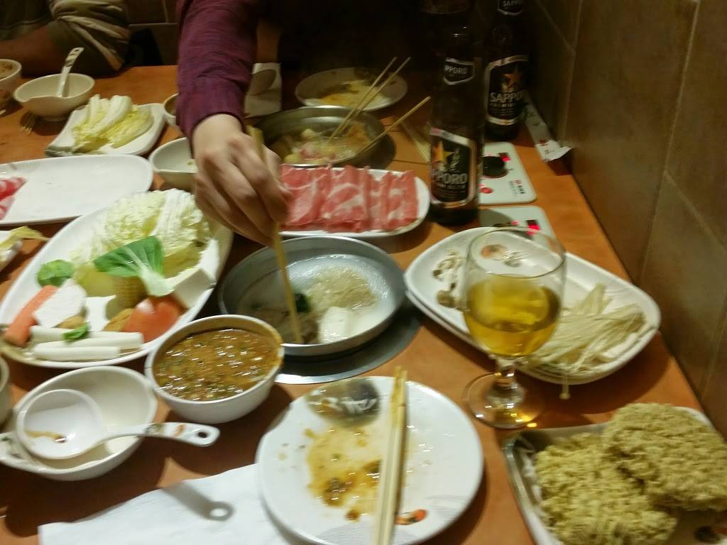 Fukuoka ShaBu ShaBu | restaurant | 45-68 Kissena Blvd, Flushing, NY 11355, USA | 7186611616 OR +1 718-661-1616