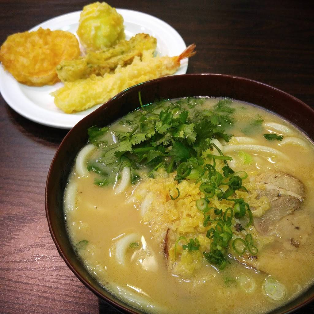 Sanuki Seimen Mugimaru | restaurant | 100 E Algonquin Rd, Arlington Heights, IL 60005, USA | 2248757164 OR +1 224-875-7164