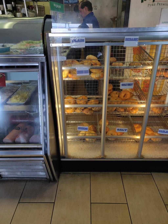 Simons Hot Bagels | bakery | 345 Essex St, Hackensack, NJ 07601, USA | 2018808288 OR +1 201-880-8288