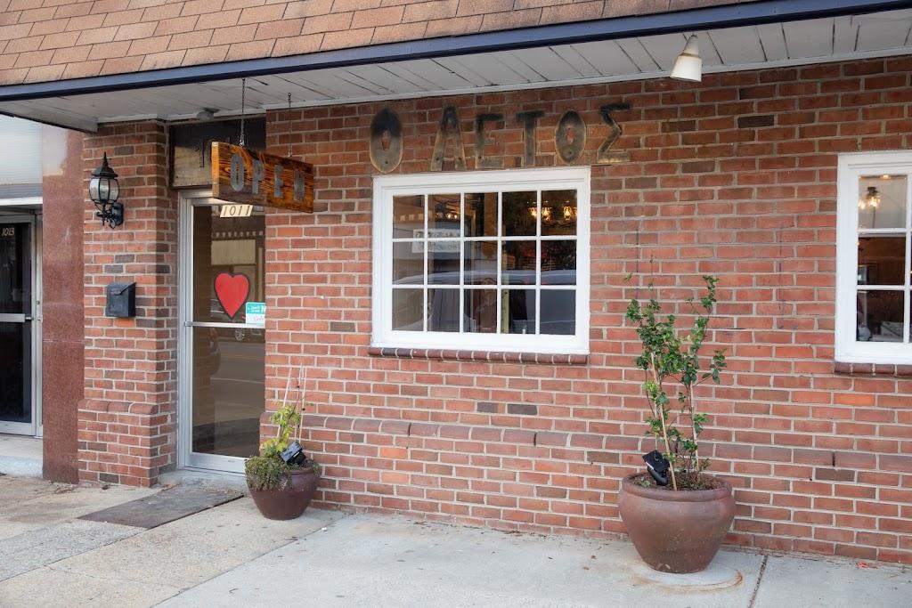 O Aetos | restaurant | 1011 Roanoke Ave, Roanoke Rapids, NC 27870, USA | 2525411606 OR +1 252-541-1606