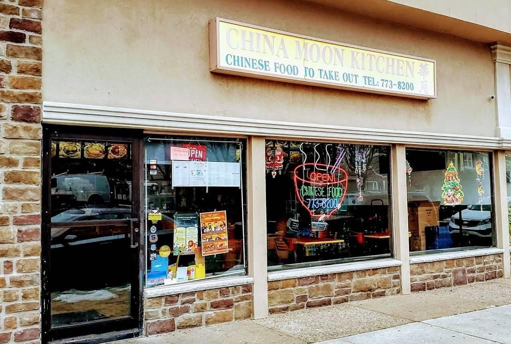 China Moon | restaurant | 79-2 S Main St, Lodi, NJ 07644, USA | 9737738200 OR +1 973-773-8200