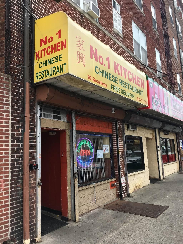 No. 1 Kitchen - Restaurant | 99 Broadway, Passaic, NJ 07055, USA