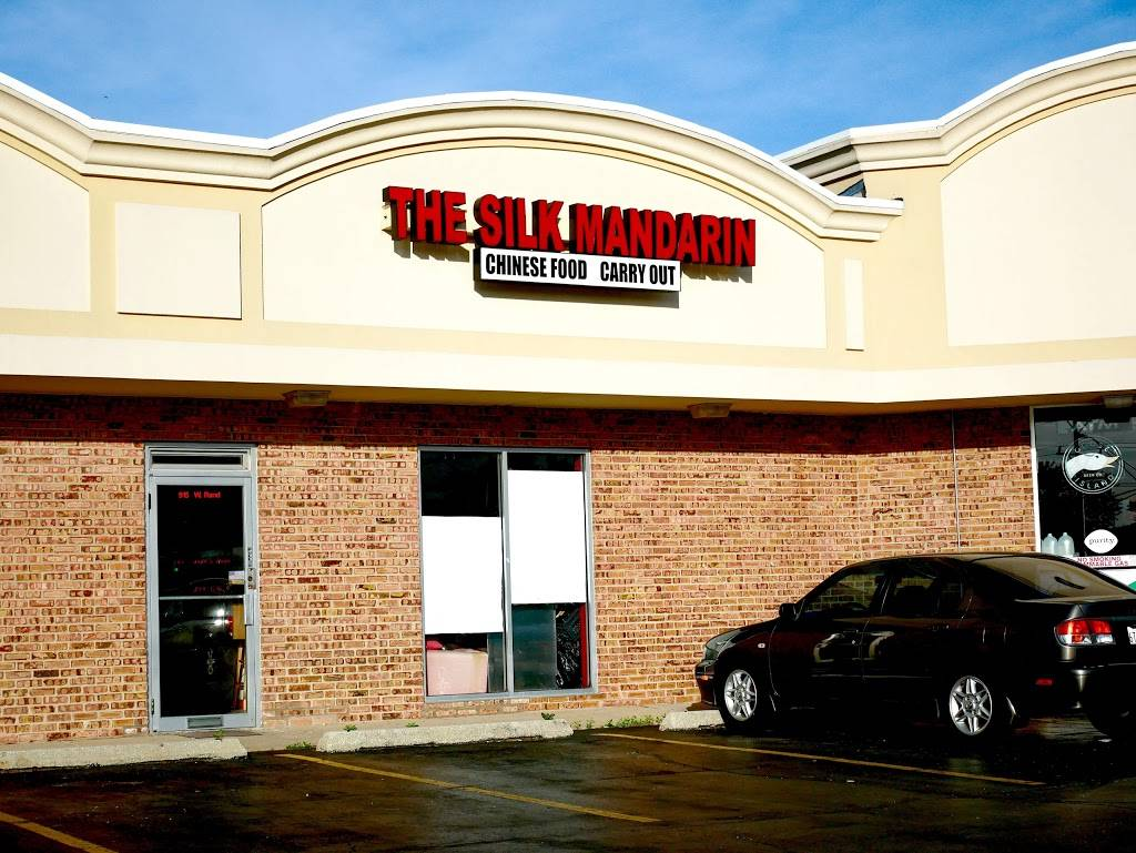 The Silk Mandarin   restaurant   903 W Rand Rd, Arlington Heights, IL 60004, USA