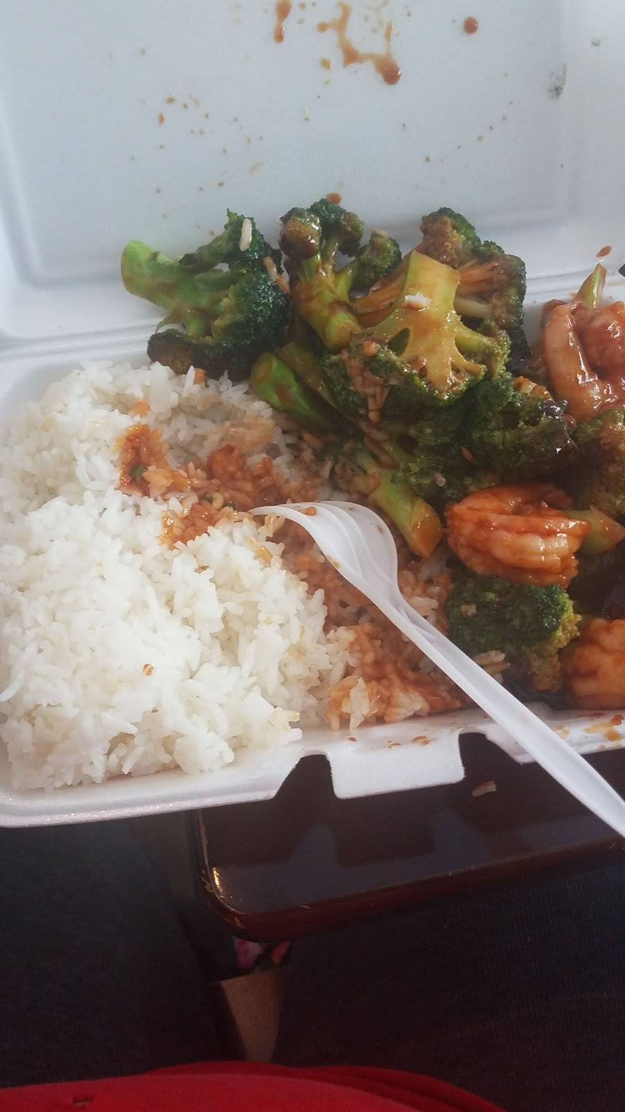 Golden House   meal delivery   35-12 30th Ave, Long Island City, NY 11103, USA   7185450101 OR +1 718-545-0101