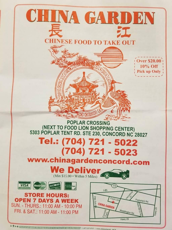 China Garden Restaurant 5303 Poplar Tent Rd Concord Nc 28027 Usa