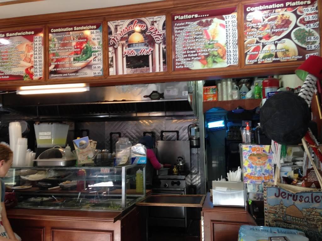 Jerusalem Pita | restaurant | 25-13 30th Ave, Astoria, NY 11102, USA | 7189328282 OR +1 718-932-8282