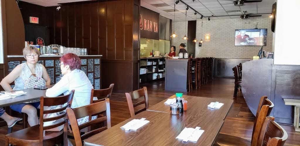 Kan Ya   restaurant   108 Schiller St, Elmhurst, IL 60126, USA   6303593463 OR +1 630-359-3463