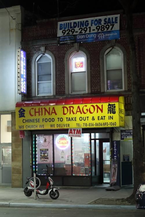 China Dragon   restaurant   1615 Church Ave, Brooklyn, NY 11226, USA   7188568656 OR +1 718-856-8656