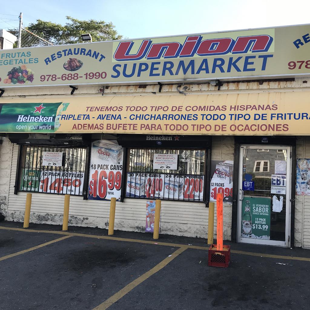 El Pilon Market II | restaurant | 304 Jackson St, Lawrence, MA 01843, USA | 9786881990 OR +1 978-688-1990