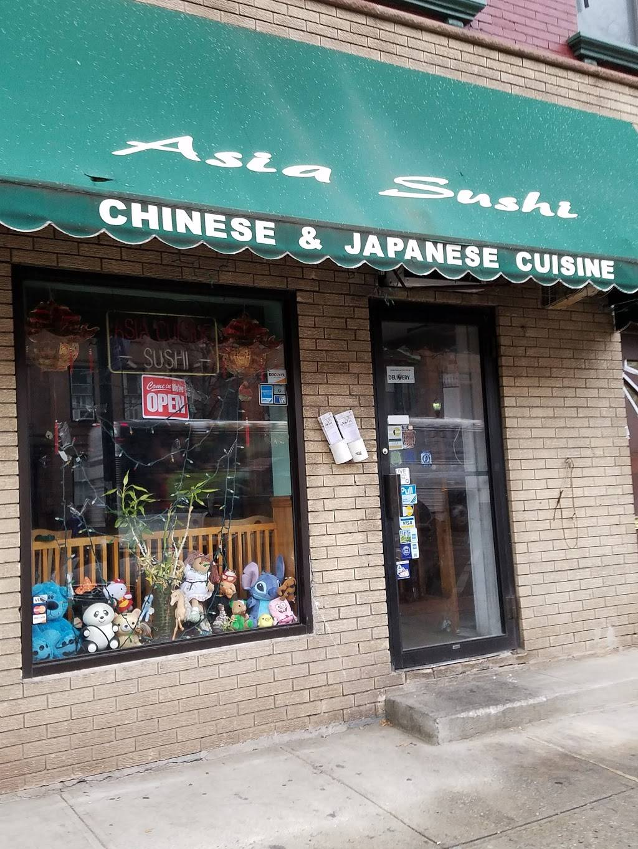 Asia Sushi & Chinese | restaurant | 5106, 926 Washington St, Hoboken, NJ 07030, USA | 2017929660 OR +1 201-792-9660