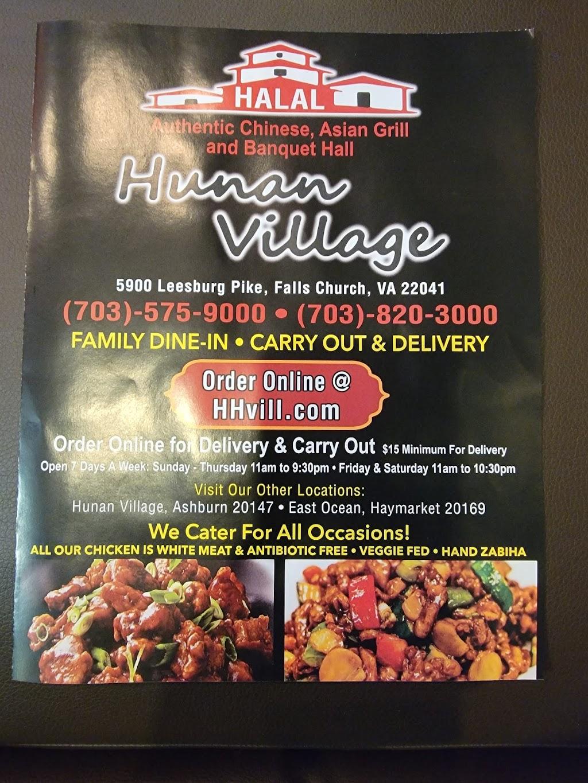 halal Hunan village   restaurant   5900 Leesburg Pike, Falls Church, VA 22041, USA   7035759000 OR +1 703-575-9000