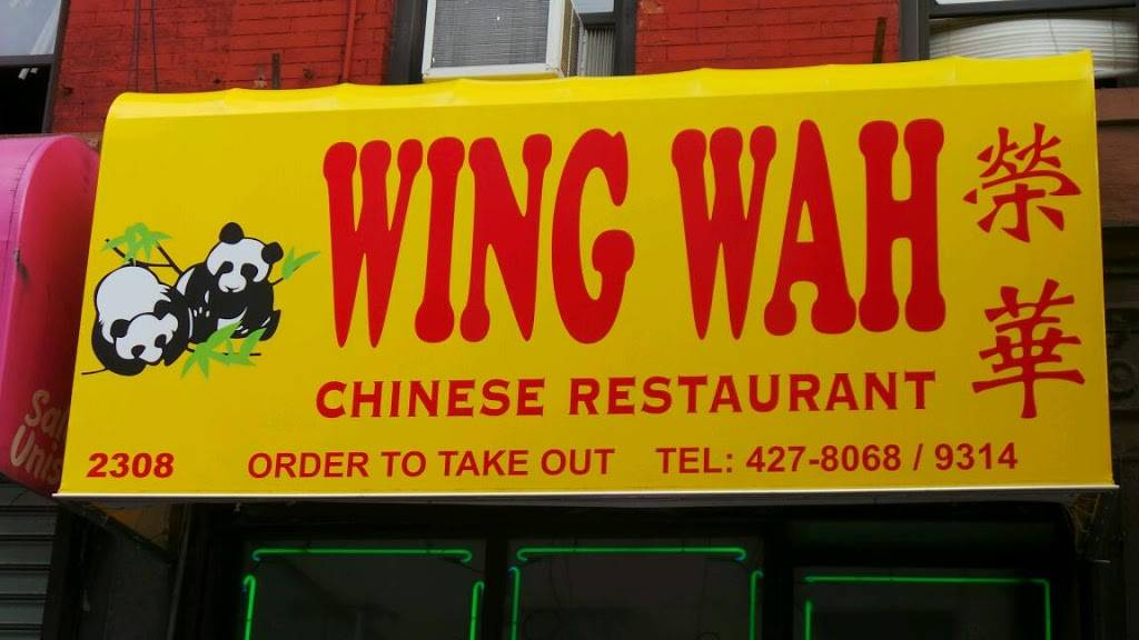 Wing Wah | restaurant | 2308 1st Avenue #1, New York, NY 10035, USA | 2124278068 OR +1 212-427-8068