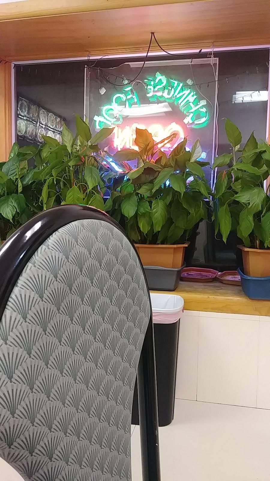 Hunan | restaurant | 430 Teaneck Rd, Ridgefield Park, NJ 07660, USA | 2013731888 OR +1 201-373-1888