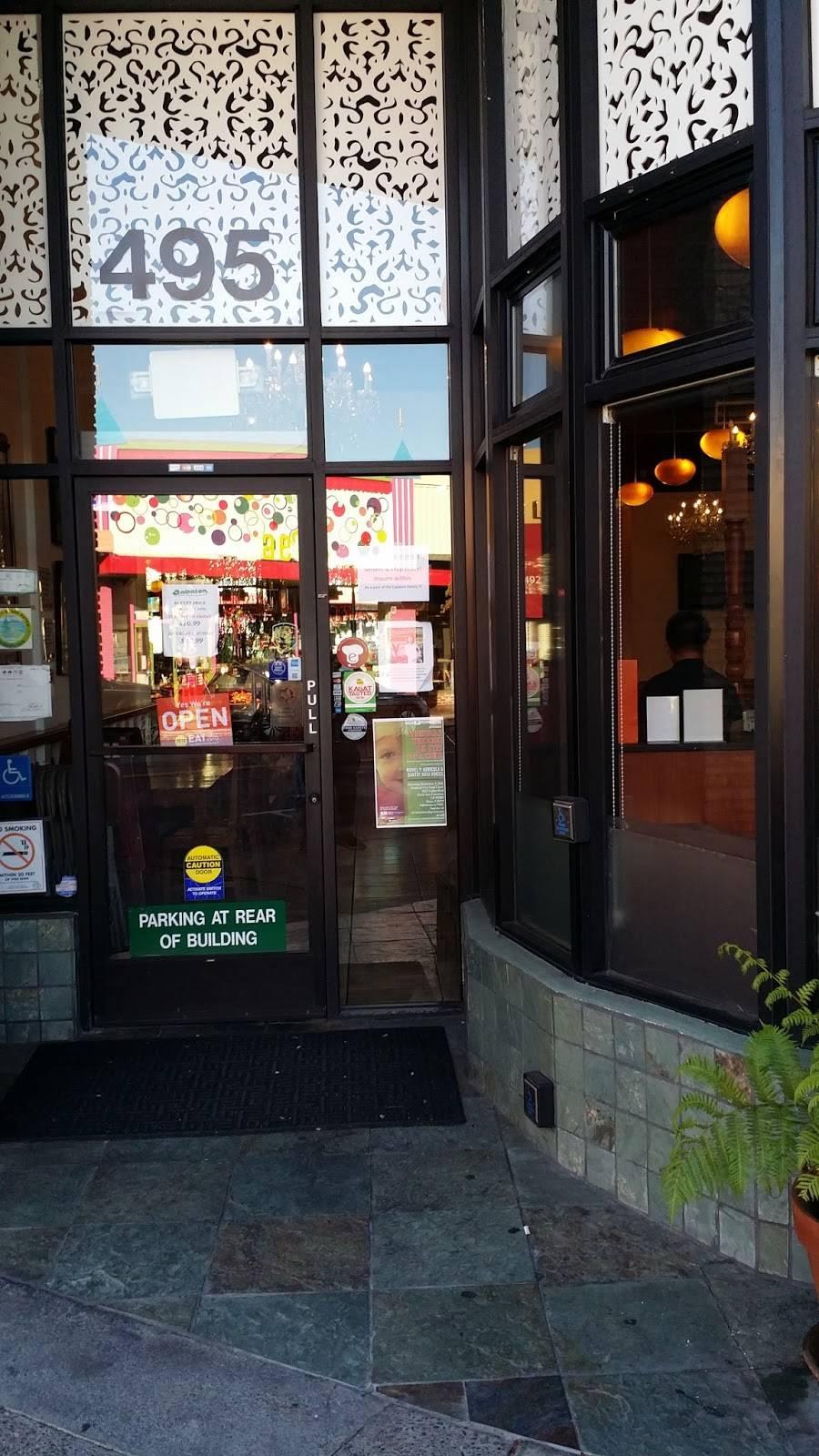 Cabalen | restaurant | 495 San Mateo Ave, San Bruno, CA 94066, USA | 6502259221 OR +1 650-225-9221