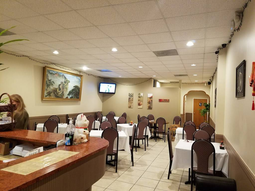 Lc S Asian Kitchen Restaurant 29070 N Campbell Rd Madison Heights Mi 48071 Usa