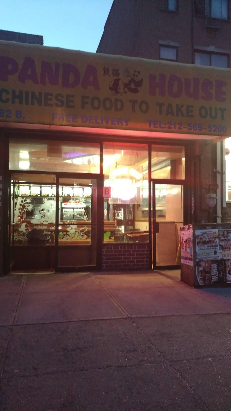 Panda House | restaurant | 82 Nagle Ave, New York, NY 10040, USA | 2125695200 OR +1 212-569-5200