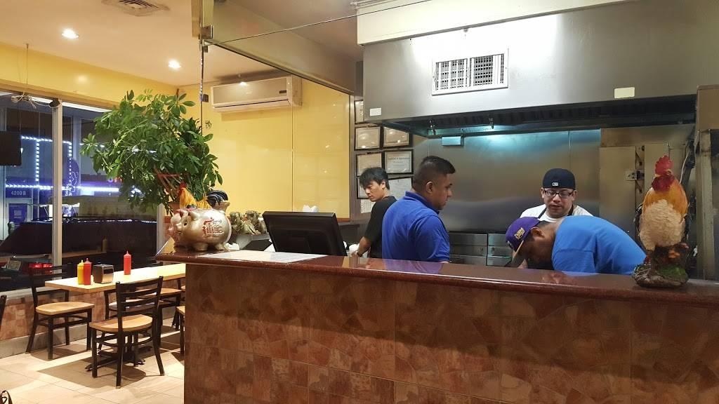 Chic King Bar-B-Q Restaurant | restaurant | 4205 Bergenline Ave #1, Union City, NJ 07087, USA | 2018647511 OR +1 201-864-7511