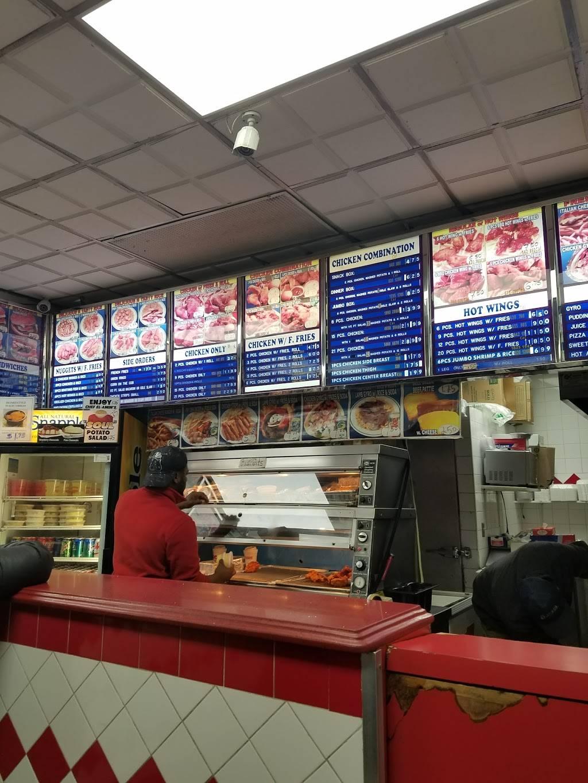 Kennedy Fried Chicken | restaurant | 696 Allerton Ave, Bronx, NY 10467, USA | 3477597225 OR +1 347-759-7225