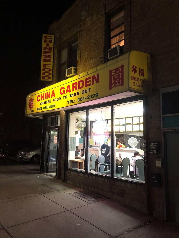 China Garden | restaurant | 3920 47th Ave, Sunnyside, NY 11104, USA | 7183612129 OR +1 718-361-2129