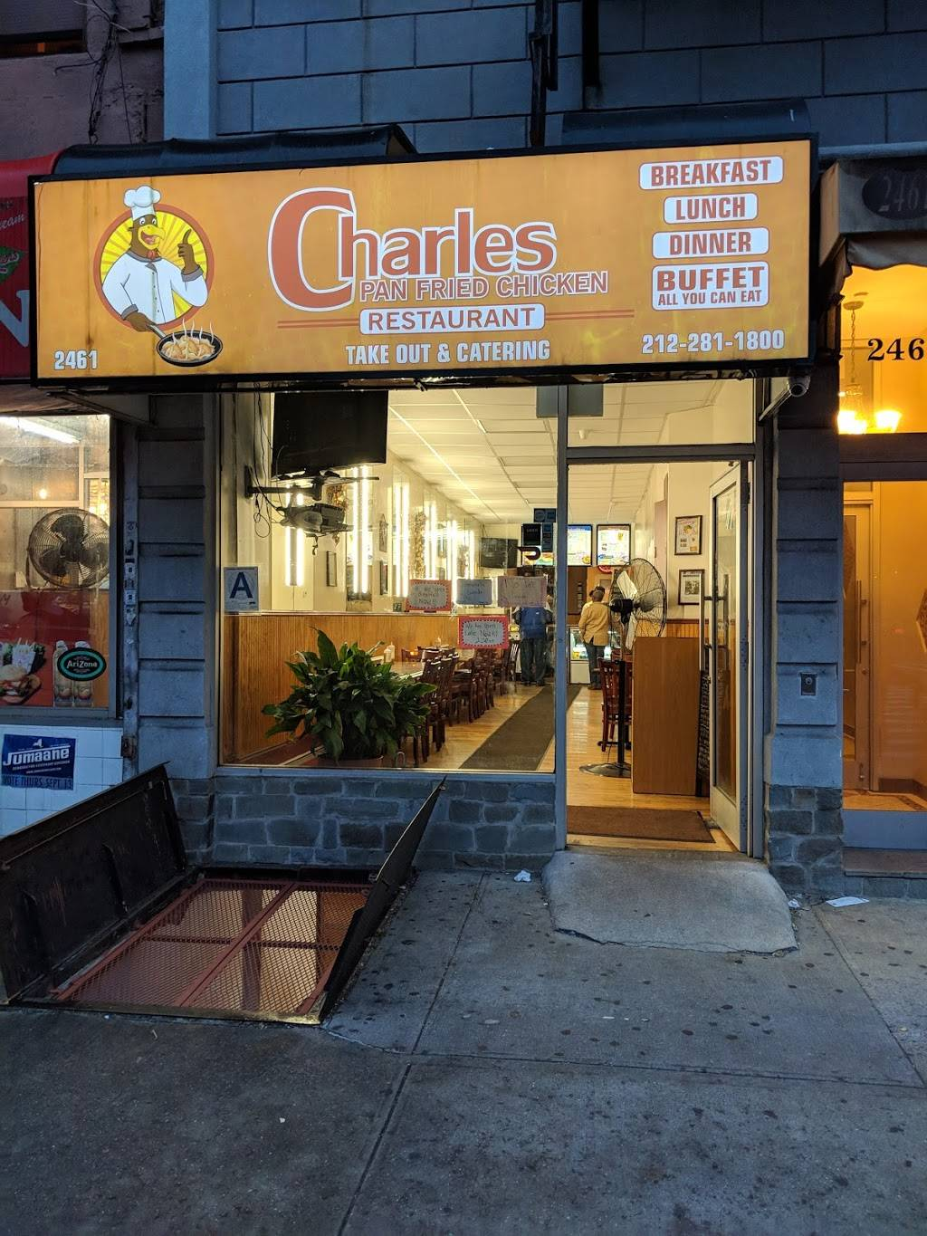 Charles Country Pan Fried Chicken | restaurant | 2461 Frederick Douglass Blvd, New York, NY 10027, USA | 2122811800 OR +1 212-281-1800