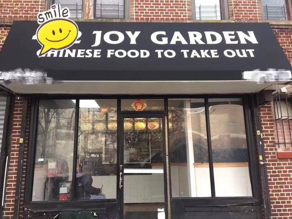 482 Joy Garden   restaurant   482 Riverdale Ave, Brooklyn, NY 11207, USA   7183853388 OR +1 718-385-3388