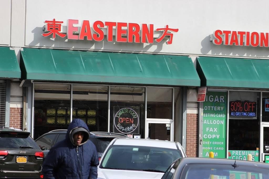 Eastern   restaurant   70-47 Parsons Blvd, Fresh Meadows, NY 11365, USA   7185916666 OR +1 718-591-6666