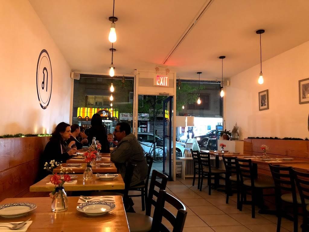 Pochana   restaurant   33-16 30th Ave, Astoria, NY 11103, USA   7189569559 OR +1 718-956-9559