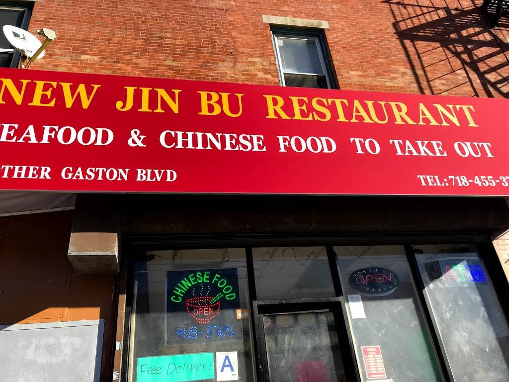 Jim Bu | restaurant | 49 Mother Gaston Blvd, Brooklyn, NY 11233, USA | 7184553725 OR +1 718-455-3725