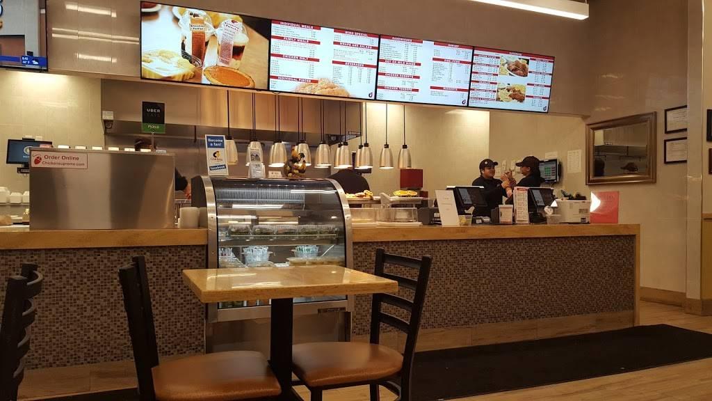 Chicken Supreme | restaurant | 366 River St, Hackensack, NJ 07601, USA | 2018807560 OR +1 201-880-7560