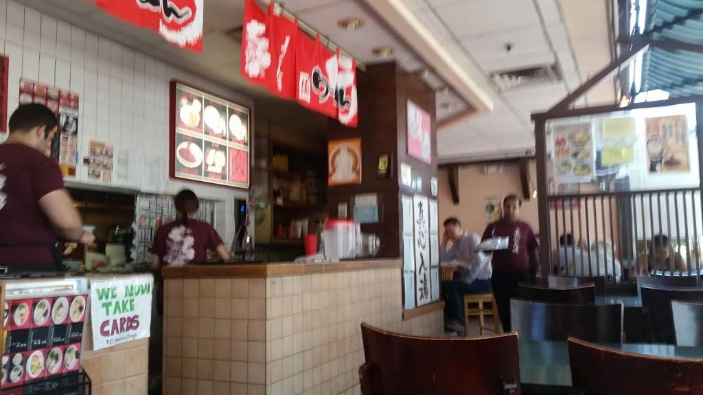 Batten Ramen | restaurant | 2024 Center Ave, Fort Lee, NJ 07024, USA | 2014615465 OR +1 201-461-5465