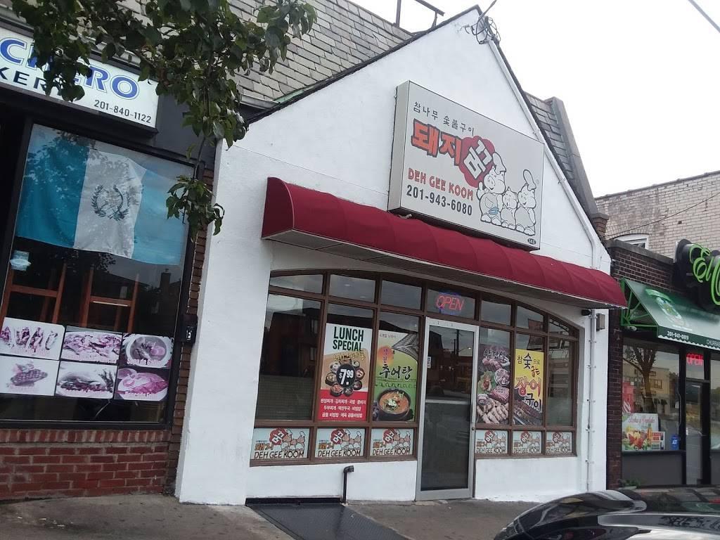 Deh Gee Koom Restaurant 돼지꿈   restaurant   14 E Columbia Ave, Palisades Park, NJ 07650, USA   2019436080 OR +1 201-943-6080