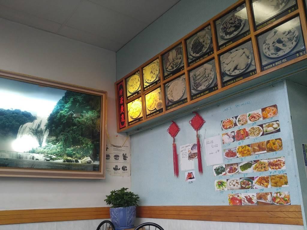 Chen S Express Kitchen Restaurant 1148 Front St Uniondale Ny 11553 Usa