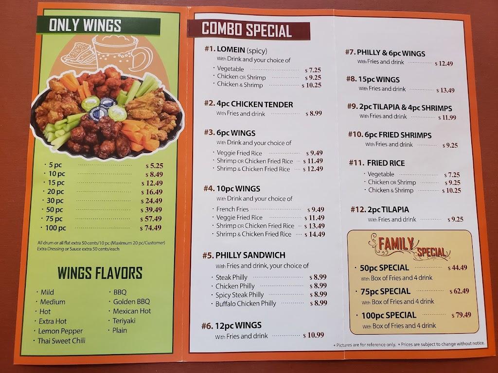 Family Hot Wing & Philly   restaurant   5224 Buford Hwy NE, Atlanta, GA 30340, USA   7704574112 OR +1 770-457-4112