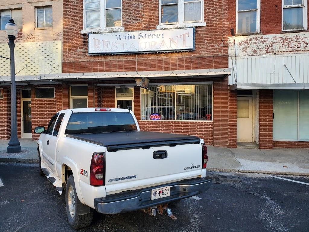Main Street Restaurant | restaurant | 11 S Main St, Carrollton, MO 64633, USA | 6605422782 OR +1 660-542-2782