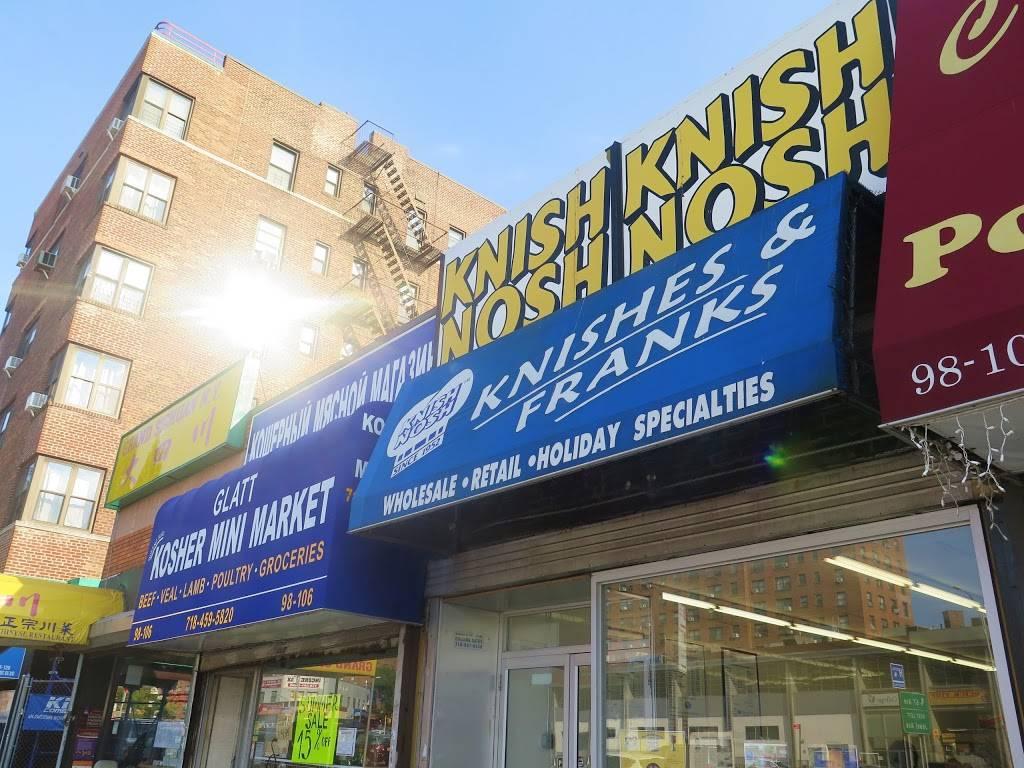 Knish Nosh | bakery | 98-104 Queens Blvd, Rego Park, NY 11374, USA | 7188975554 OR +1 718-897-5554