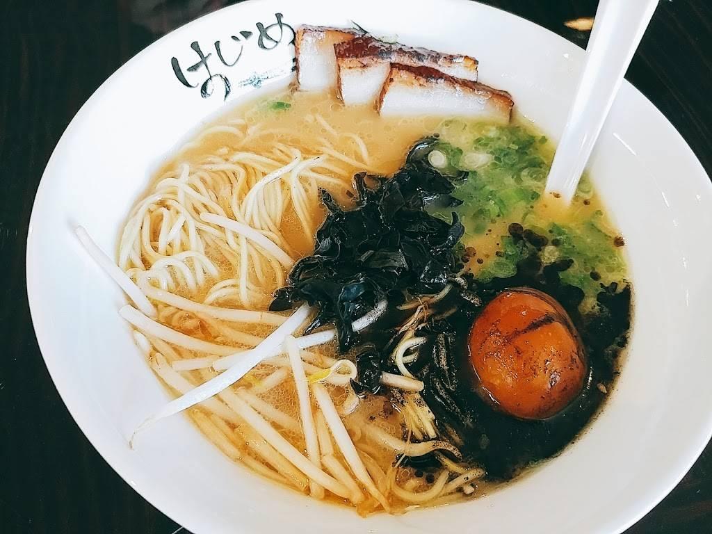 Ramen Hajime   restaurant   2717 W Lincoln Ave, Anaheim, CA 92801, USA   7142365213 OR +1 714-236-5213