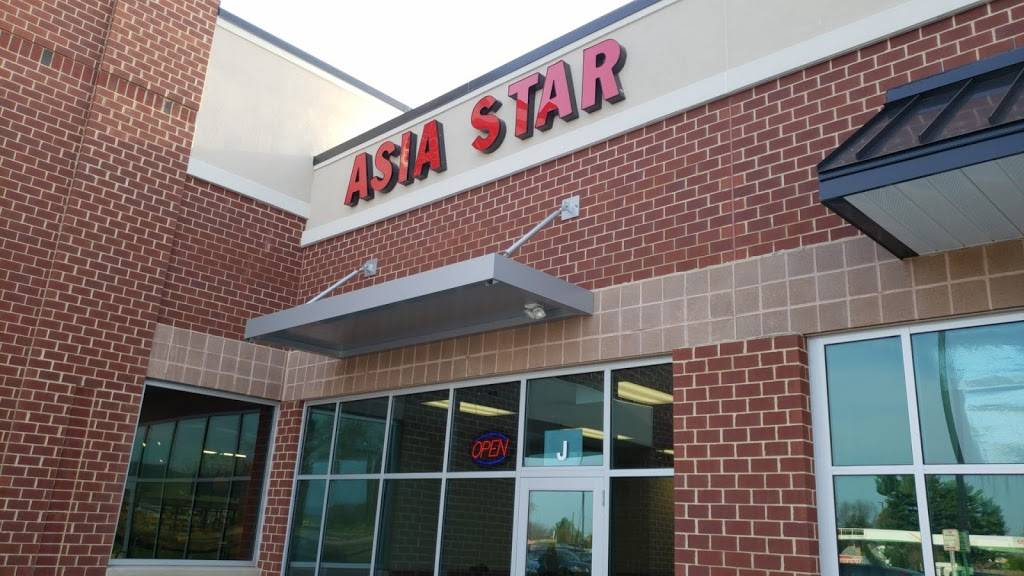 Asia Star | restaurant | 1201 Dutchmans Creek Dr, Brunswick, MD 21716, USA | 3016761362 OR +1 301-676-1362