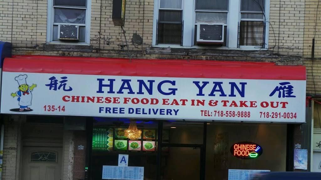 Hong Am Kitchen | restaurant | 13512 Jamaica Ave, Richmond Hill, NY 11418, USA | 7182915934 OR +1 718-291-5934