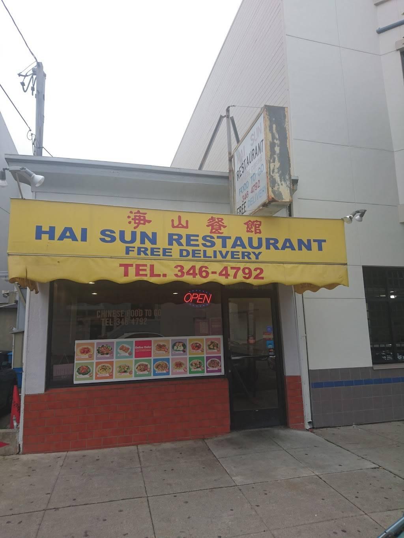 Hai Sun Restaurant | restaurant | 3137 Laguna St, San Francisco, CA 94123, USA | 4153464792 OR +1 415-346-4792