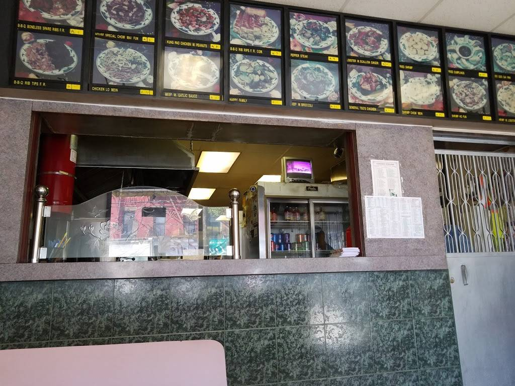 Wah Ming Kitchen | restaurant | 3423 Fulton St, Brooklyn, NY 11208, USA | 7182350606 OR +1 718-235-0606