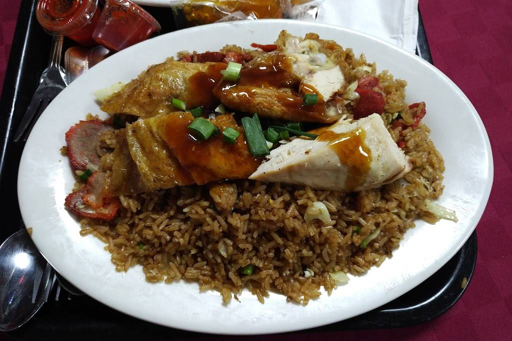 Chef Quang | restaurant | 3360 Atlantic Ave, Brooklyn, NY 11208, USA | 3473053470 OR +1 347-305-3470
