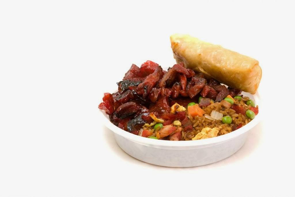 Joyce Chinese Restaurant | restaurant | 555 Main St, Fort Lee, NJ 07024, USA | 2015858811 OR +1 201-585-8811