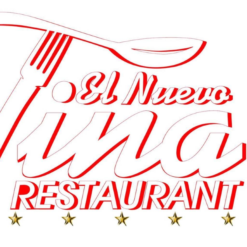 El Nuevo Tina | restaurant | 511 W 125th St, New York, NY 10027, USA | 2122221104 OR +1 212-222-1104
