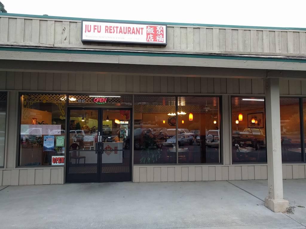Ju Fu Restaurant | restaurant | 1045 Terra Nova Blvd, Pacifica, CA 94044, USA | 6503590777 OR +1 650-359-0777