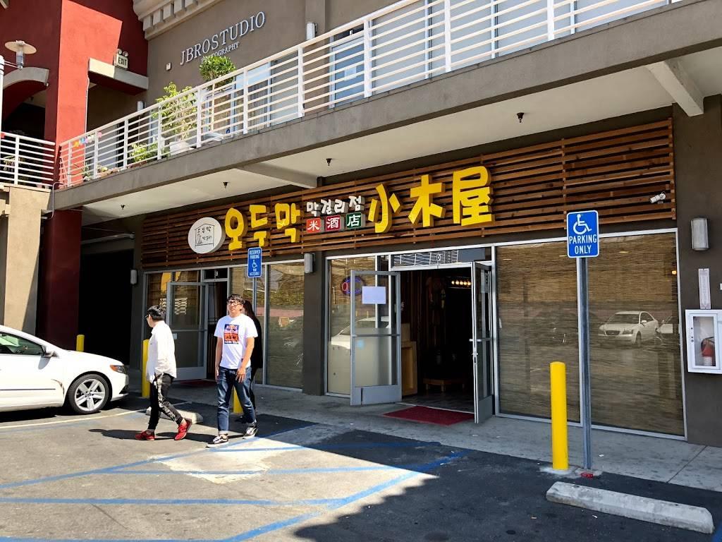 Odumak | restaurant | 3890, 338 S Western Ave ste d, Los Angeles, CA 90020, USA | 2136286996 OR +1 213-628-6996