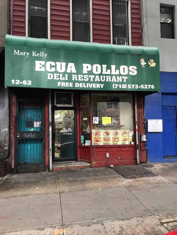 EcuaPollos restaurant | restaurant | 12-62 Myrtle Ave, Brooklyn, NY 11221, USA | 7185735276 OR +1 718-573-5276